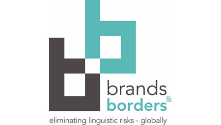 brands & borders logo